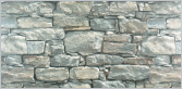 architectural-finish-coatings-stone-wall